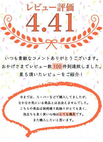 https://image.rakuten.co.jp/sukoyaka/cabinet/bath/g-bath2banner7.jpg