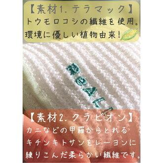 ボディタオル肌に優しいあかすりタオル浴用タオル日本製90cmバス用品素早く乾燥肌にやさしい泡立ちが良いウォッシュタオル体を洗うタオルお風呂タオル