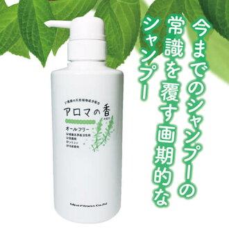 低刺激シャンプーオールインワンシャンプー全身髪洗顔に使えるトータルシャンプー頭皮かゆみフケ弱酸性シャンプーアロマの香300mlスーパーSALE10%OFF