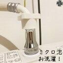 (まとめ) アイリスオーヤマ タオルハンガー THE-830R【×5セット】【日時指定不可】