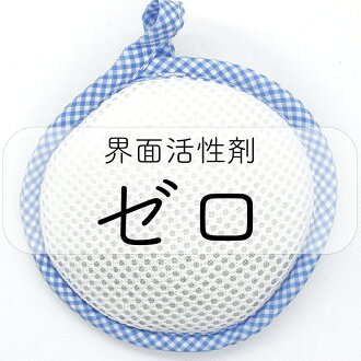 洗濯マグネシウム部屋干し洗濯洗剤不要洗濯用品洗剤代わり日本製消臭除菌洗剤柔軟剤を使わないお洗濯宮本製作所全国送料無料TVで紹介マグネシウム洗濯洗たくマグちゃん