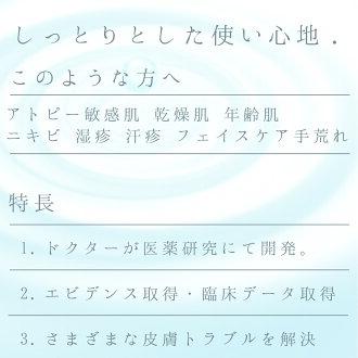 美容液シワたるみハリ弱酸性美容液低刺激天然成分配合日本製化粧品乾燥肌敏感肌しみしわニキビたるみハリお肌の潤いお肌を活性化天然由来成分100%でしっとり美肌ReALL(リオール)美容液50ml