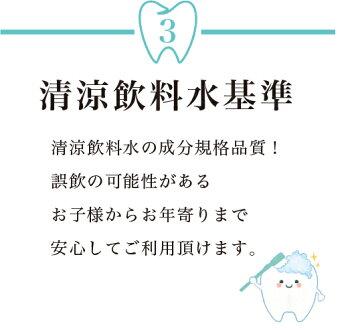 薬用液体歯磨きマウスウォッシュ虫歯予防ホワイトニング歯周炎予防口臭ケア洗口液オーラルケア低刺激お年寄り子供向け10秒洗浄大容量500ml使いやすいノズルパーフェクトマウスウォッシュ