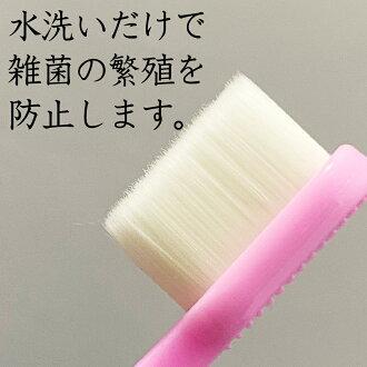 日本製歯ブラシやわらかめ高級歯ブラシ歯茎まで磨ける舌ブラシ付き熊野筆のような柔らかい歯ブラシ超極細毛ブラシ抗菌オーラルケア口臭ケアプラチナナノ歯ブラシmanmou1本