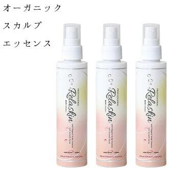アロマの香養毛剤リラスキン
