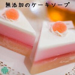 b-soap1a2