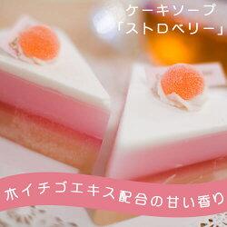 b-soap1b
