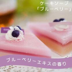 b-soap1-3a