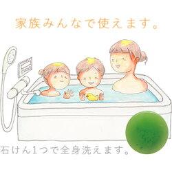 b-soap3k
