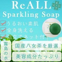 b-soap3c