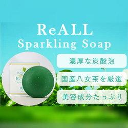 b-soap3f