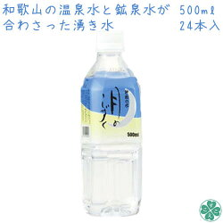 h-water2a