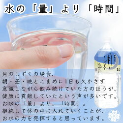 h-water1c