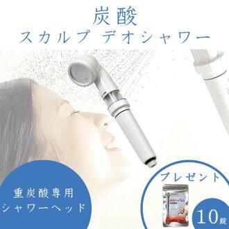 g-shower7b