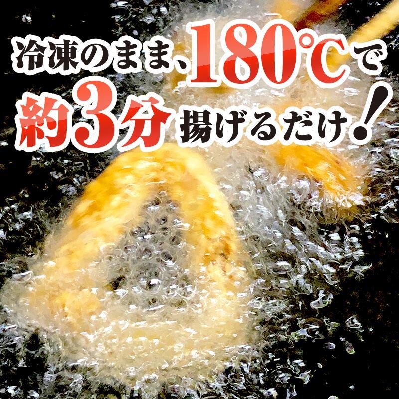 2kgイカのから揚げ1kg×2パック(加熱調理用)【送料無料】【いか】【から揚げ】【お弁当】【業務用】