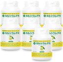成長サプリ カルシウムグミB1 レモン味 7箱セット 210日分 伸び盛りの子供 身長 健康 小食 偏食に理想的な栄養補給 DHA ビタミンB1 BCAA 植物性乳酸菌プラス