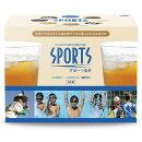 スポーツドリンク、スポーツ麦茶、カフェインゼロ、脂肪ゼロ、糖分ゼロ、オーガニック原料