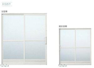 YKKAPサニセーフ2引戸Sタイプ(引込み戸・片引き戸)半外付型片引き戸W1664H2000換気框固定セット品番5BH-1620-2-01