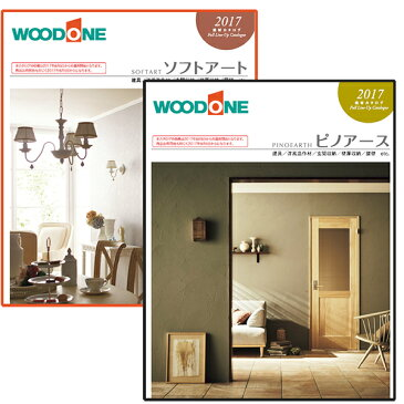 DCQ4IRS-7-◆ 建具オプション 鴨居・敷居 関連商品 ソフトアート ウッドワン WOODONE