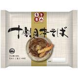 サンサス【生】きねうち十割日本そばスープ入り20食(2食入り×10)そば粉100%使用