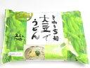 サンサス【生】 きねうち麺 大豆でうどん スープ入り20食(2食入り×10)【北海道産小麦100...