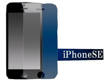<液晶保護フィルム>傷、ほこりから守る! iPhone5/5s/5c/SE(アイフォン)専用液晶保護シール 1点