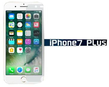 <液晶保護フィルム>傷、ほこりから守る! iPhone7 Plus(アイフォン)専用液晶保護シール 1点