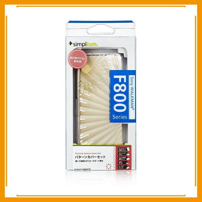 ポータブルメディアプレイヤーケース カバー WALKMAN F800 Simplism クリアー ゴールド 金 ジャケット PET ポリカーボネート ハード 液晶保護フィルム フローティングパターン スパークリングライン TR-PCWMF12-SL
