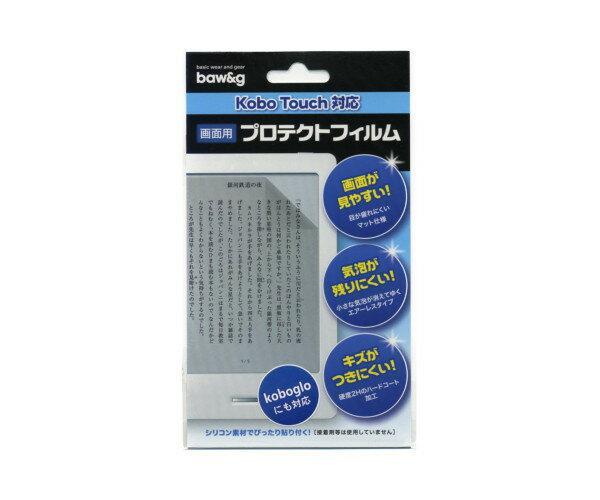 タブレットPCアクセサリー, タブレット用液晶保護フィルム kobo Touchglo KB-ETM100 BAWG