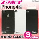 スマホケース ハード ケース iphone4s iPhone4s iP...
