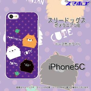 iphone5c ケース iphone5c カバー アイフォン5C ケース アイフォン5C カバー iphone5Cケース ip...