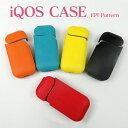 iQOS アイコス ケース 新型 iQOS 2.4 Plus カバー エピ柄 ケース ヒートスティック フルカバー アイコス2.4 plus 収納 アイコスケース iCOSケース アイコスカバー iCOSカバー シンプル おしゃれ 人気 便利 電子たばこ 衝撃 可愛い