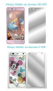 フィルム ディズニー モバイル DisneyMobile