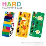 スマホケース サクラクレパス デザイン ハードケース 全機種対応 iPhoneSE(第2世代) iPhone11 Pro Max XR 8 Plus XS/X Xperia1 II SO-51A SOG51 AQUOS R5G SH-51A SHG01 Galaxy S20 SC-51A SCG01 Google Pixel4 Huawei P30lite OPPO Reno A