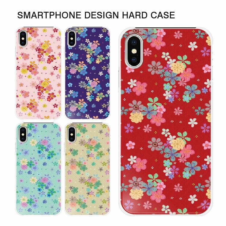 スマホケース デザイン ハードケース 全機種対応 iPhone11 Pro Max iPhoneXR iPhone8 Plus XS/X Xperia5 SO-01M SOV41 AQUOS zero2 SH-01M SHV47 Galaxy S10 SC-03L SCV41 Google Pixel4 Huawei P30lite OPPO Reno A