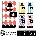 HTC J butterfly HTL23手帳型 htl23手帳 htl23手帳ケース htl23ケース htl23手帳型ケース 手帳 バタフライ ケース カバー 手帳型 au エーユー スマホケース スマホカバー