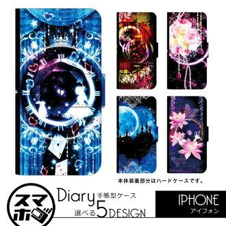 iPhone7 iPhone7 Plus智慧型手機情况銷售禁止黑體字設計(iPhoneSE iPhone6S iPhone6sPlus iPhone6 iphone5S iphone5C iPhone 7 iPhone 7加iPhone SE iPhone 6s iPhone 5s iPhone)智慧型手機覆蓋物打扮的可愛的筆記本情况