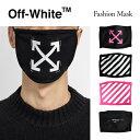 OFF-WHITE マスク オフホワイトマスク ファッションマスク オフ-ホワイト シンプル クール ロゴ デザインマスク コットン クロスアロー
