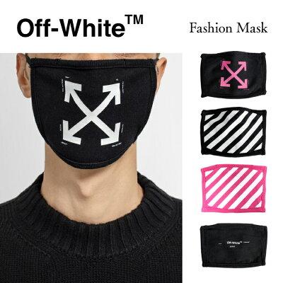 30代40代メンズにおすすめのブランドマスク