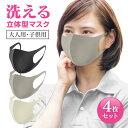 【予約販売】 【ネコポス送料無料】4月中旬入荷予定 マスク