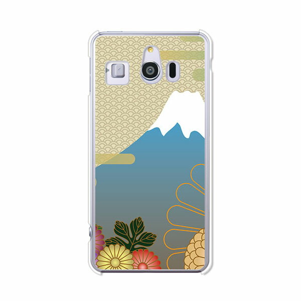 softbank シンプルスマホ3 509SH ハードケース【富士】シンプル3 スマートフォンケース スマートフォンカバー