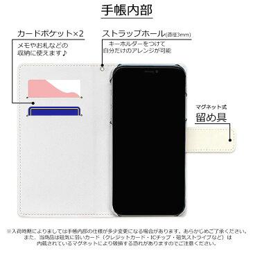 アクオス セリエ ミニ SHV31 ケース AQUOS SERIE mini SHV31 カバー 手帳型ケース 【桜咲くデザイン】