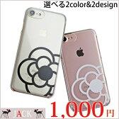 かわいい カメリア デザイン ハードケース スマホケース スマホ ケース カバー 可愛い iPhone7 iPhone7 Plus iPhone6/6s SO-01J SOV34 SO-02J SH-02J SHV38 SHV37 SHV35 Galaxy S7 edge SC-02H SCV33 arrows F-01J F-04J LGV34 L-01J MO-01J ほか多機種対応