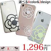 かわいい カメリア デザイン ハードケース スマホケース スマホ ケース カバー 可愛い iPhone7 iPhone7 Plus iPhone6/6s SO-01J SOV34 SO-02J SH-02J SHV38 SHV37 SHV35 Galaxy S7 edge SC-02H SCV33 F-01J F-04J 503KC RAIJIN 雷神 MO-01J Android One S1 S2 ほか多機種対応