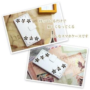 可愛いお花デコケースきれいiPhone8iPhone7XperiaXZSO-01JSOV34XCompactSO-02JSO-04HSO-01HAQUOSSH-01KSHV40SHV39SH-03JSHV37SC-02HF-03HF-04JF-06F主要全機種対応手帳型スマホケース