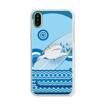 docomo au softbank apple iPhoneXS クリアケース カバー 【サーフボード】iphonexs スマートフォンカバー・ケース