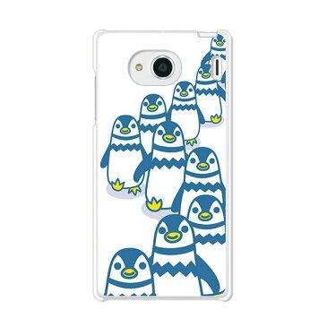 Qua Phone QX KYV42 クリアハードケース/カバー  【送料無料】【ペンギンズ】キュアフォンQX kyv42 スマートフォンカバー・ケース