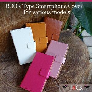 手帳型ケース らくらくフォンも対応 スマートフォンケースso04f f05f sh04f f08e f09e Xperiaz3...