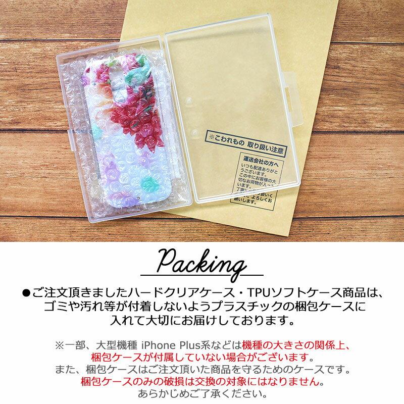 apple iPod touch6 クリアハードケース/カバー  アイポッドタッチ 第6世代 スマートフォンカバー・ケース