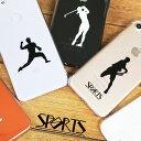 スマホケース 野球 バスケ ゴルフ テニス バレーボール バドミントン ハンドボール ホッケー ラグビー 卓球 サッカー スマホカバー 1000円ポッキリ iPhoneXR ケース iPhoneXS iPhone8 iPhone7 Xperia 1 SO-03L Galaxy S10 SC-03L arrows U 801FJ ほか ハードケース